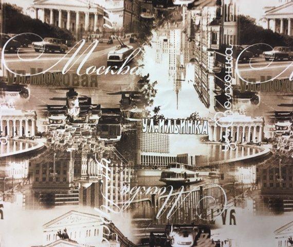 Москва беж