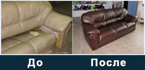 Перетяжка дивана в Саранске