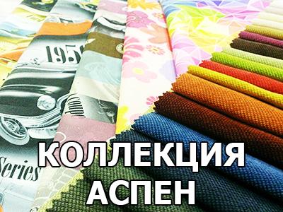 27702f68ef4cc Мебельные ткани в Саранске купить - Перетяжка ремонт и обивка мебели в  Саранске